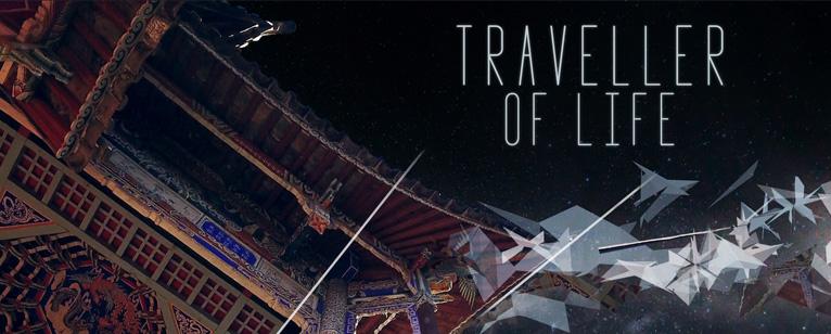 Mon dernier film. Traveller of life