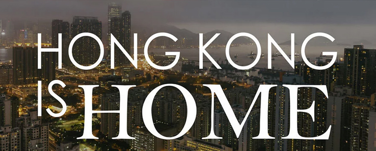 Hong Kong is Home – Interview with Javin Lau – English version