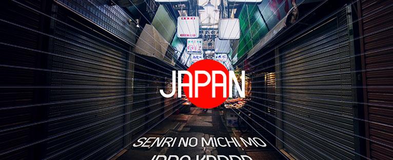 Pourquoi un film sur le Japon ?